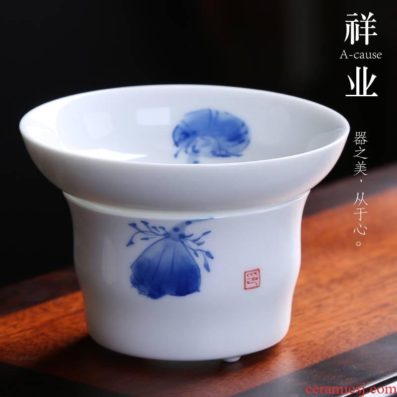Auspicious industry white porcelain porcelain hand - made) Japanese kung fu tea set ceramic tea filter filter parts