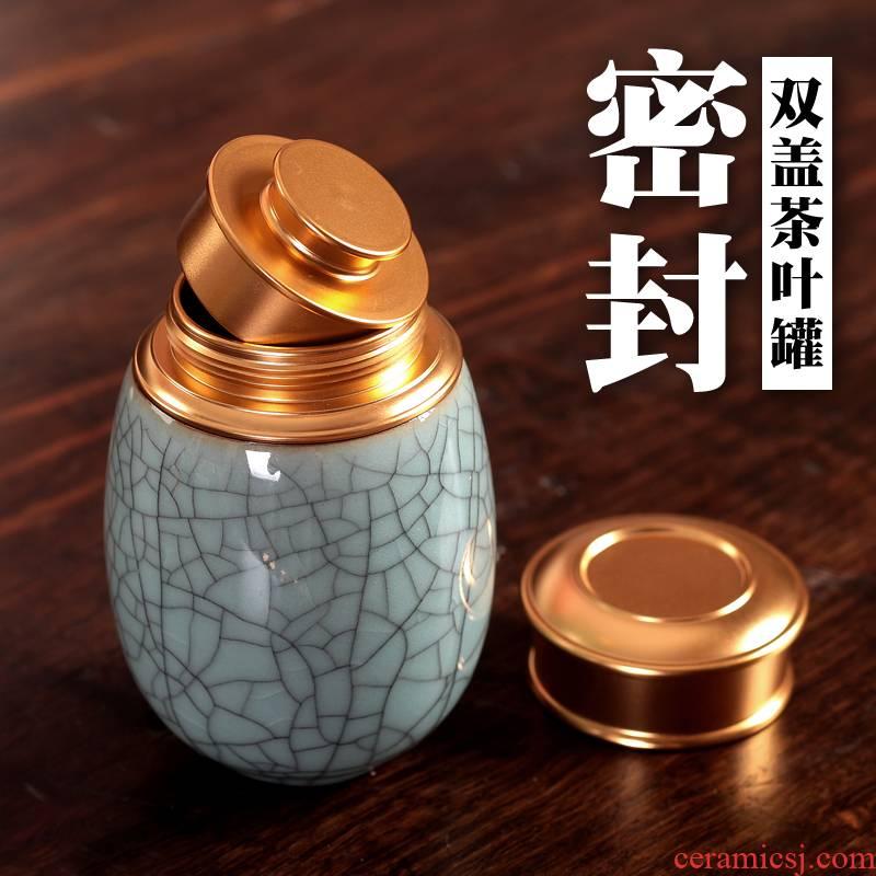 Longquan celadon ceramic tea tea pot portable household seal tea caddy fixings pu 'er tea pot tea boxes