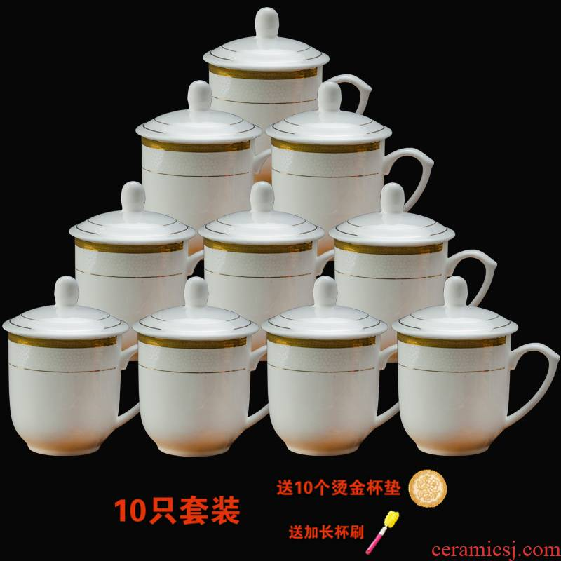 Jingdezhen ceramic cups with cover the office meeting room only 10 home office cup tea glass ceramic cup