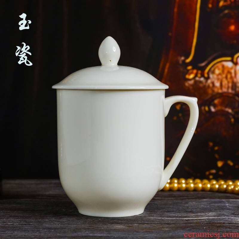 Small jingdezhen ceramic cups with cover glass office meeting pure jade white jade ipads porcelain cup custom LOGO