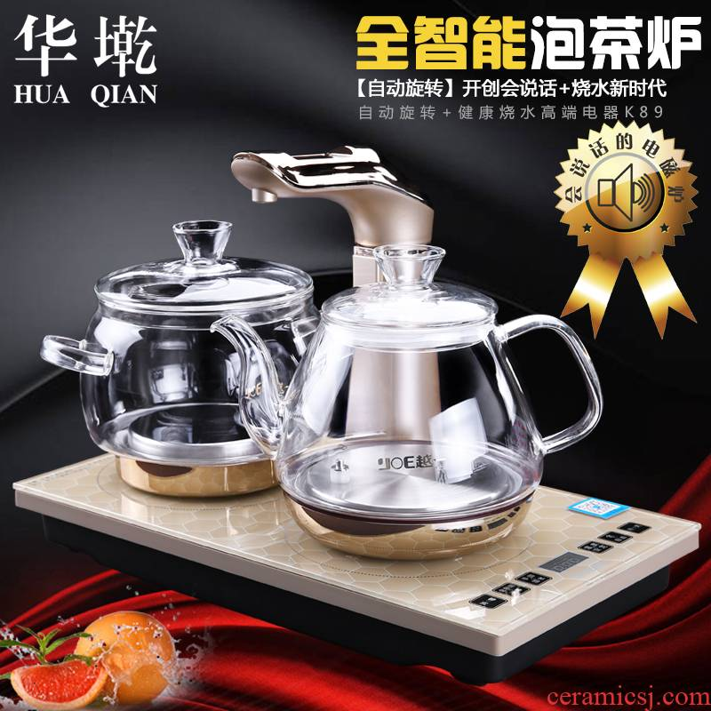 China Qian four domestic glass tea set automatic sheung shui fast boil water and boil water furnace teapot tea a taking