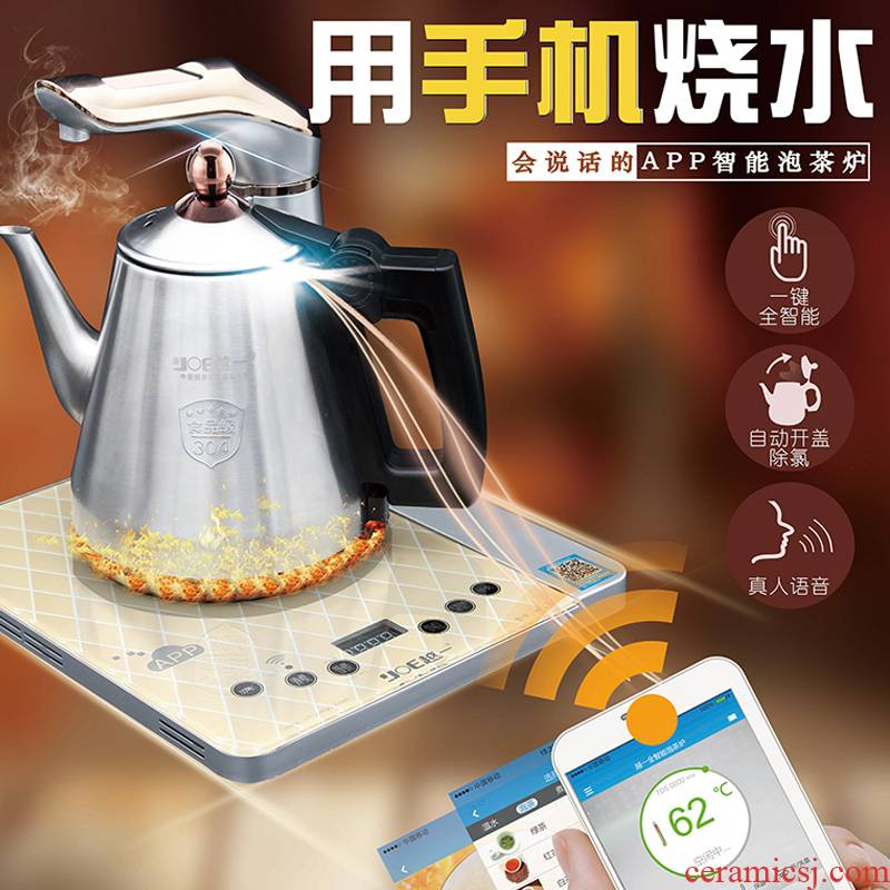 China Qian APP remote control automatic electric teapot tea stove smoke add water tea sets triad kung fu