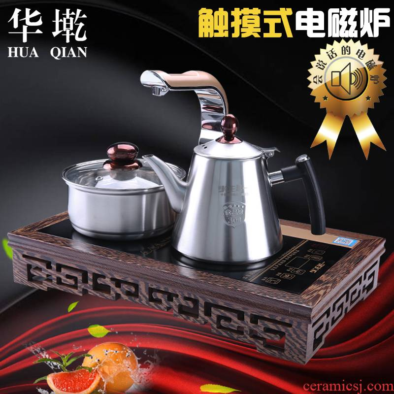 China Qian four unity induction cooker with kung fu tea set supporting high - power induction cooker fittings of kung fu tea tray