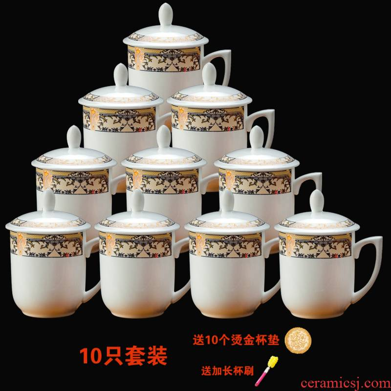 Jingdezhen ceramic cups with cover the office meeting room home office cup tea cup 10 cups only suits for