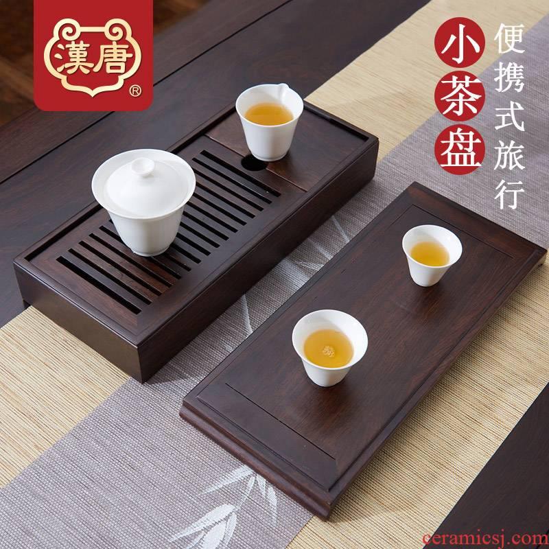 Han and tang dynasties dry tea tray saucer small tea table solid wood mini storage tray was easy portable travel tea set