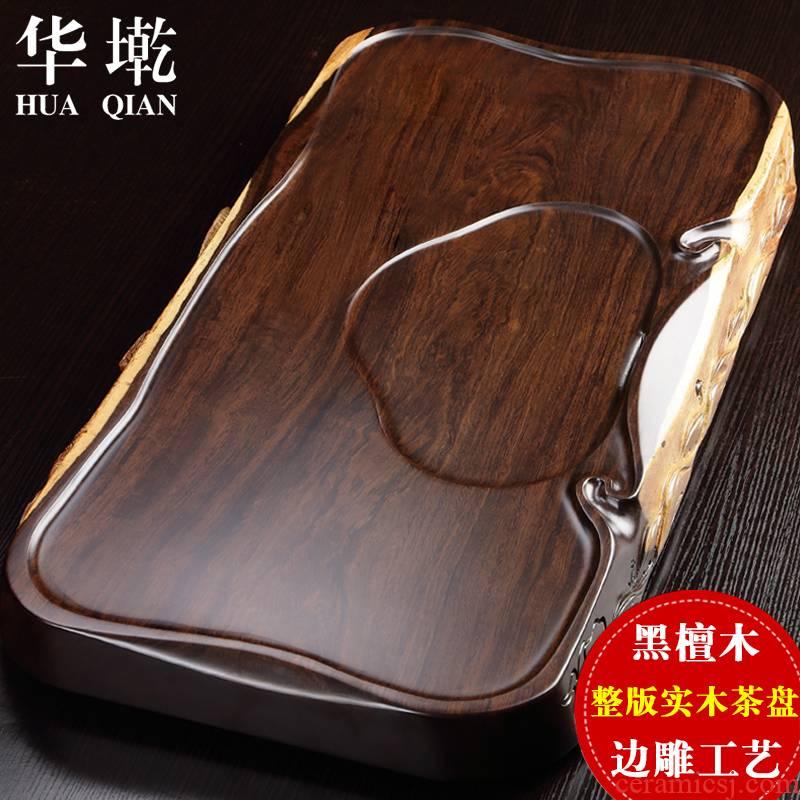 China Qian tea set the whole piece of ebony tea tray edge carved wood tea tray annatto tea sea large solid wood log tea table