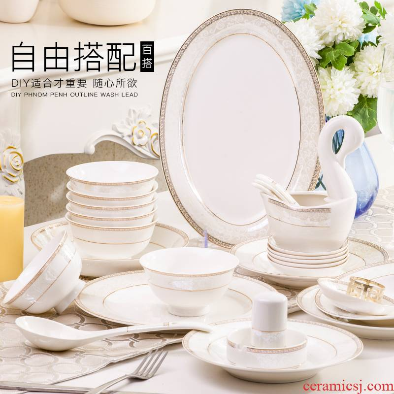 Tende senna 's item free collocation with jingdezhen ceramic tableware suit dishes dishes suit household