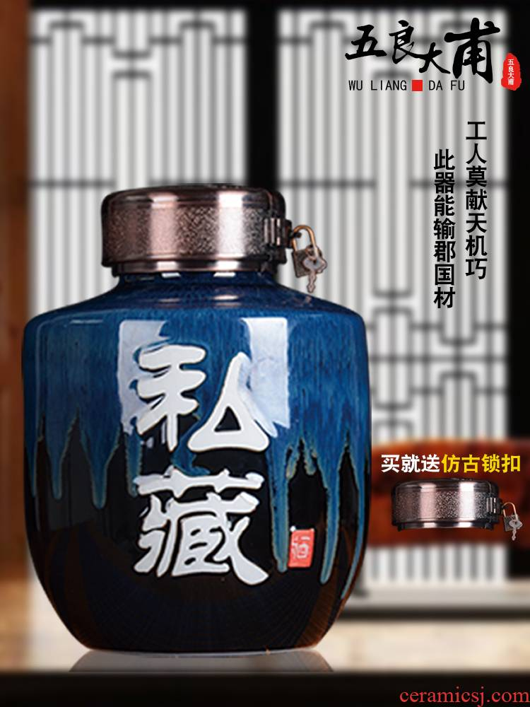 Jingdezhen ceramic jars ancient sealed jar archaize mercifully bottle 5 jins 10 jins to wine mercifully jars