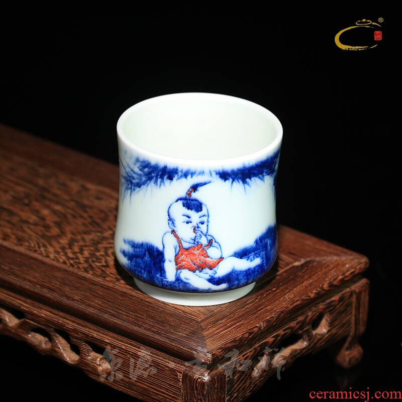 And auspicious auspicious - glazed in CPU DE collection jingdezhen Beijing admiralty goblet cup tea master CPU