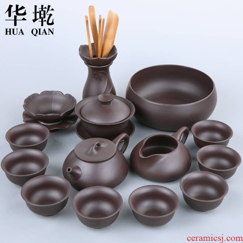 China Qian tea sets yixing undressed ore violet arenaceous kung fu tea set stone gourd ladle pot of manual old tea purple clay teapot
