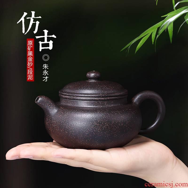 Mingyuan tea pot of yixing are it by pure manual authentic antique teapot tea pot of kung fu tea set