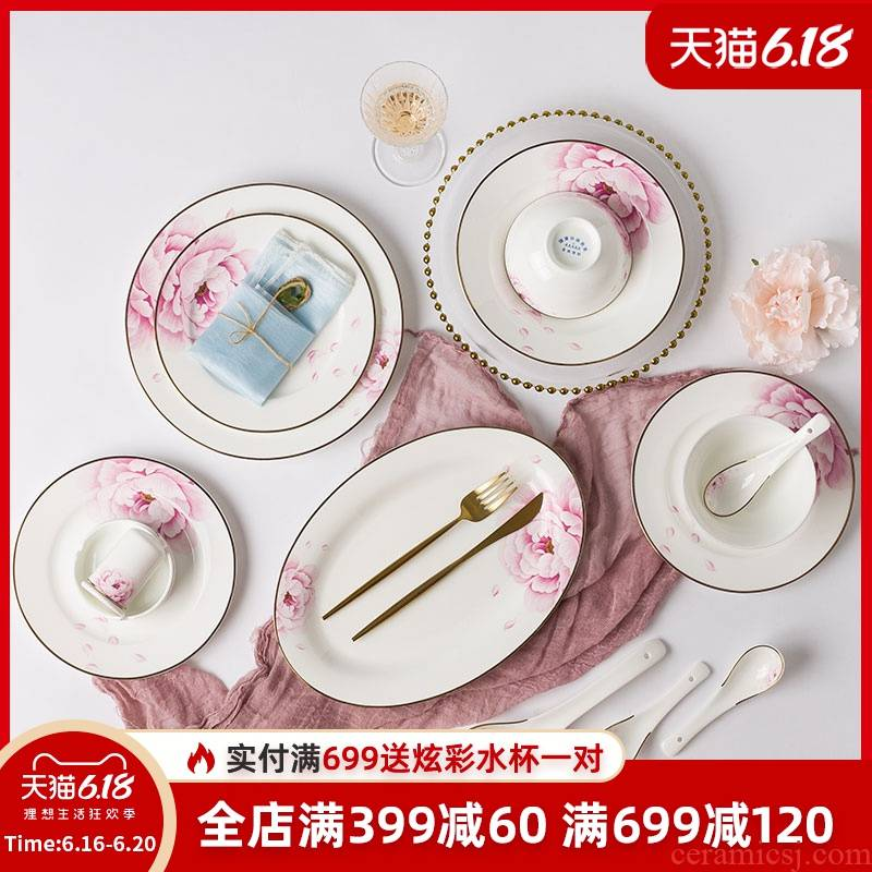 Dishes suit household ou shi huang up phnom penh ipads porcelain tableware plate of rice bowls western food steak Dishes chopsticks combination