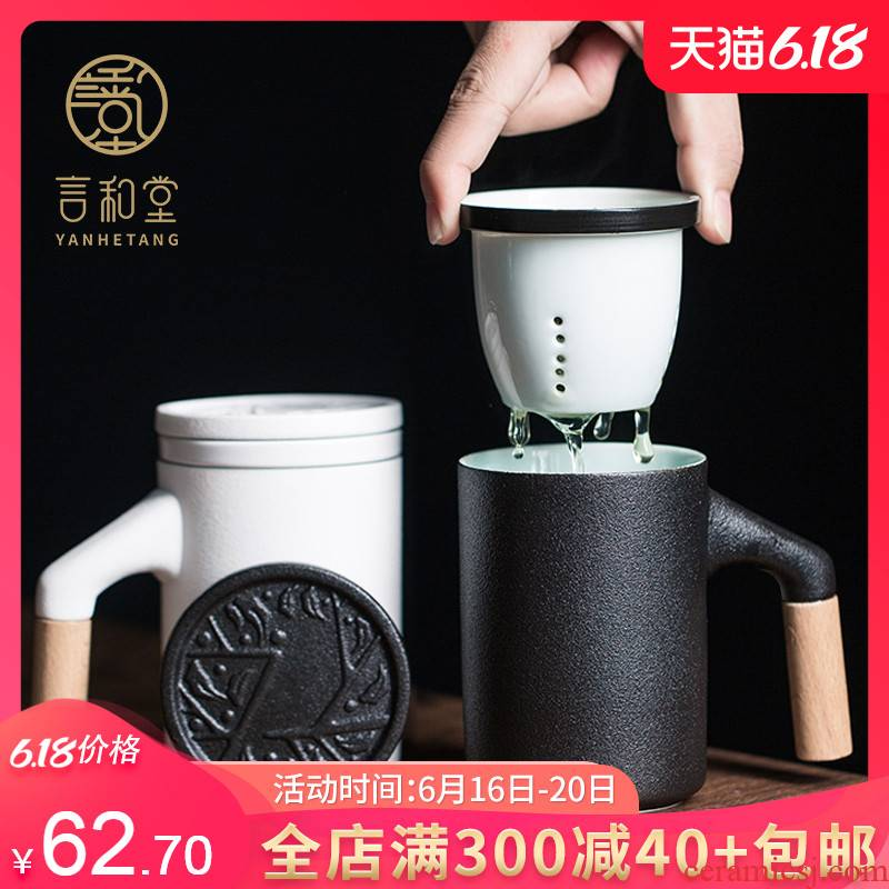 Wooden tea cup mark cup with cover glass ceramic filter cup tea cup office will filter cups