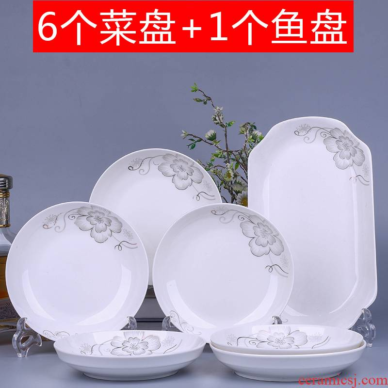 Jingdezhen domestic 6 dishes 1 fish dish combination suit dish dish dish FanPan ceramic simple Chinese dishes