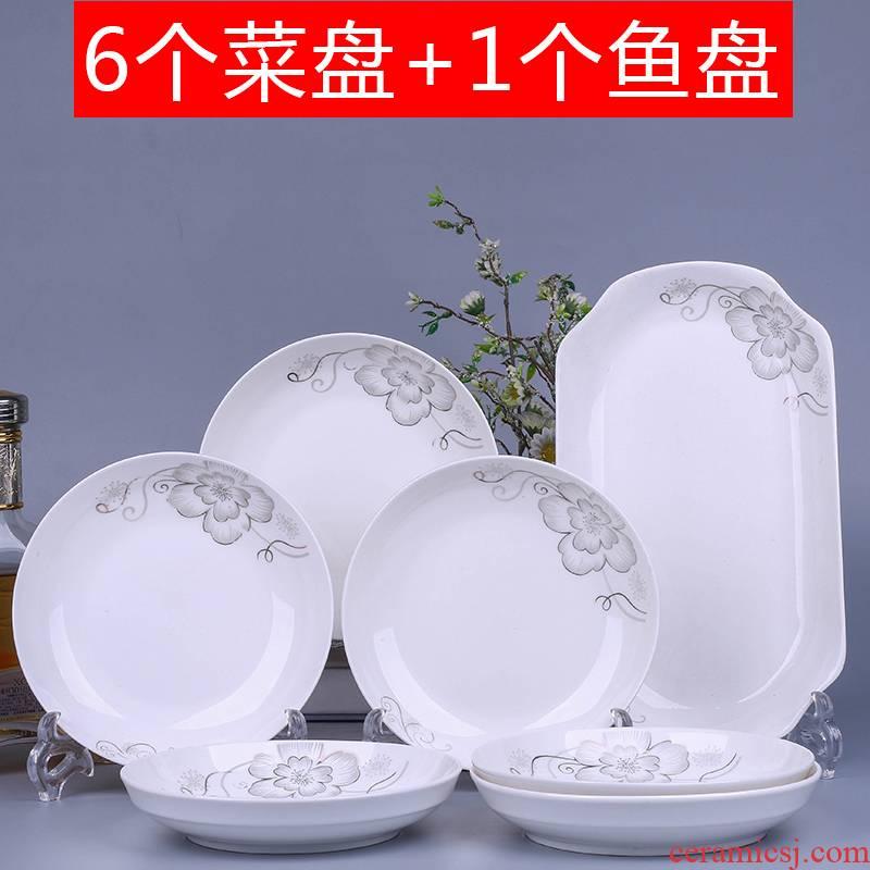 Jingdezhen domestic 6 dishes 1 fish dish combination suit dish dish dish FanPan ceramic simple Chinese dishes
