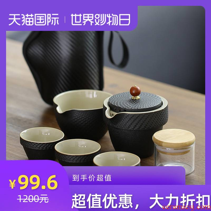 Black pottery travel tea set a pot of three cups of crack portable BaoHu outside office household kung fu teapot trill