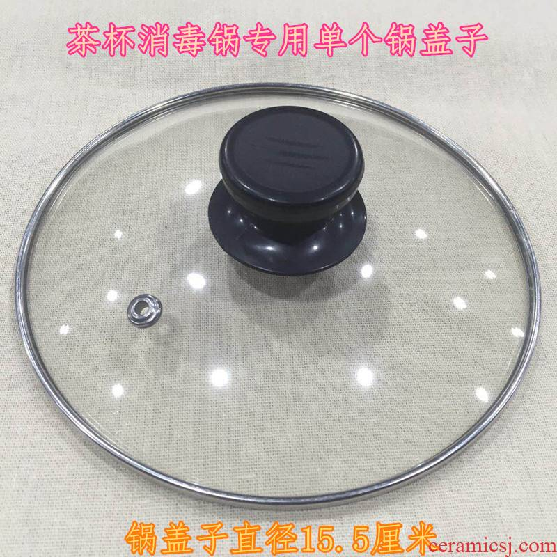 Induction cooker accessories kung fu tea pot sterilization pot pot good glass tempered glass lid cup for wash the cover
