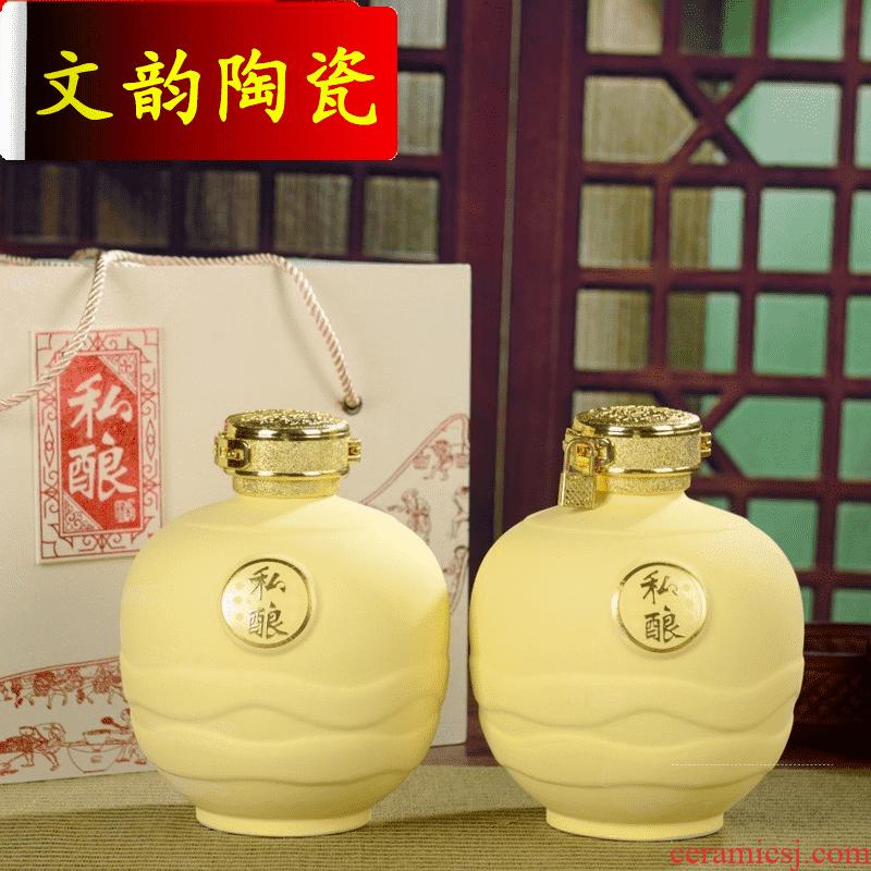 1 catty Rhyme ceramic bottle pack 2 jins home 3 jins 5 jins of 10 jins 20 jins porcelain jar frosted model