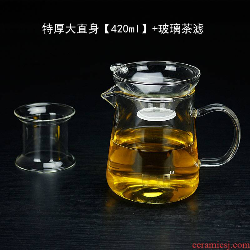 More reasonable heat - resistant glass tea cup kung fu tea set) suit and a cup of tea is tea cups accessories