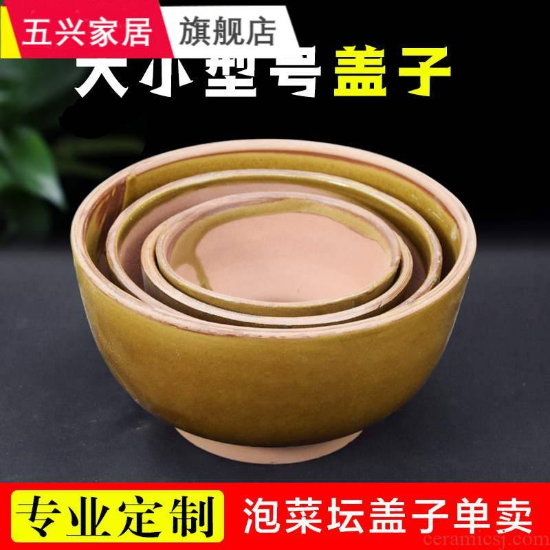 Sichuan pickled cover sheet sells 】 【 old kimchi cover household pickle cylinder thickening earthenware pickle jar