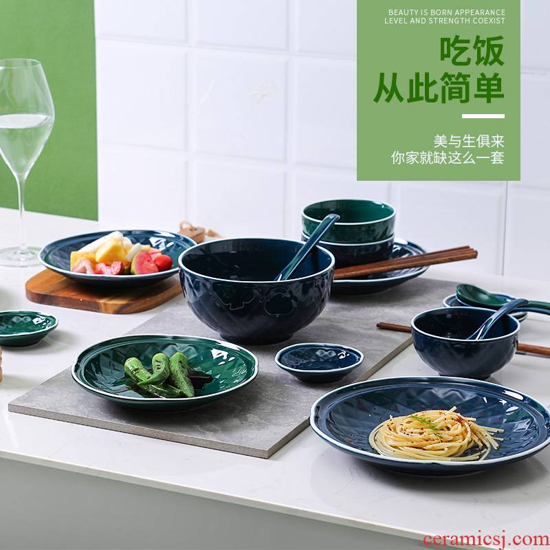 1 ceramic dishes suit household jobs move ceramic tableware soup bowl dishes chopsticks dishes spoon plate combination