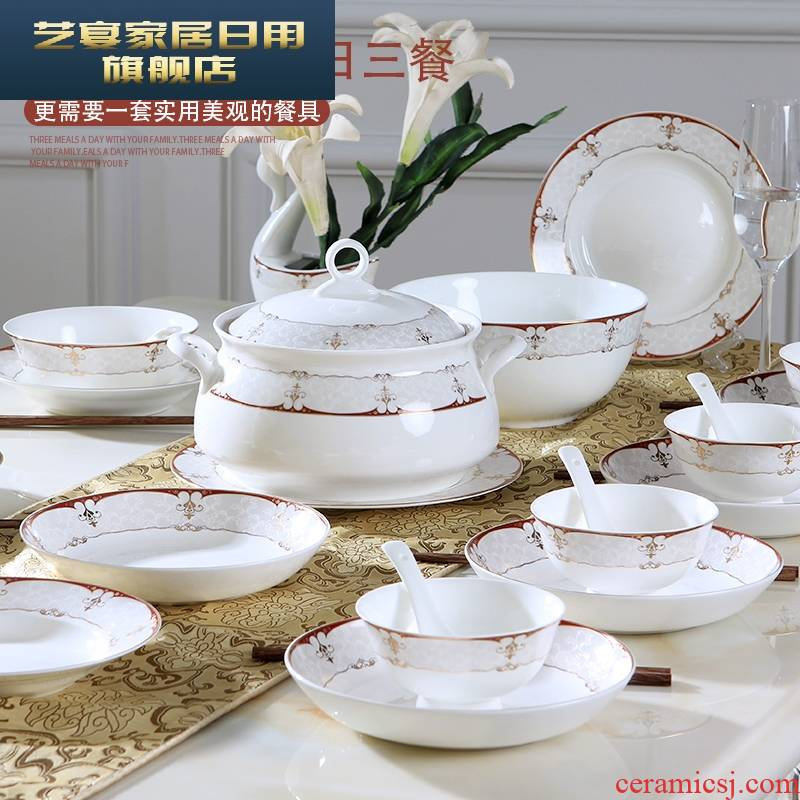 1 hj jingdezhen ceramic dishes suit household to eat noodles in soup bowl chopsticks 56 skull porcelain plate combination of Chinese style