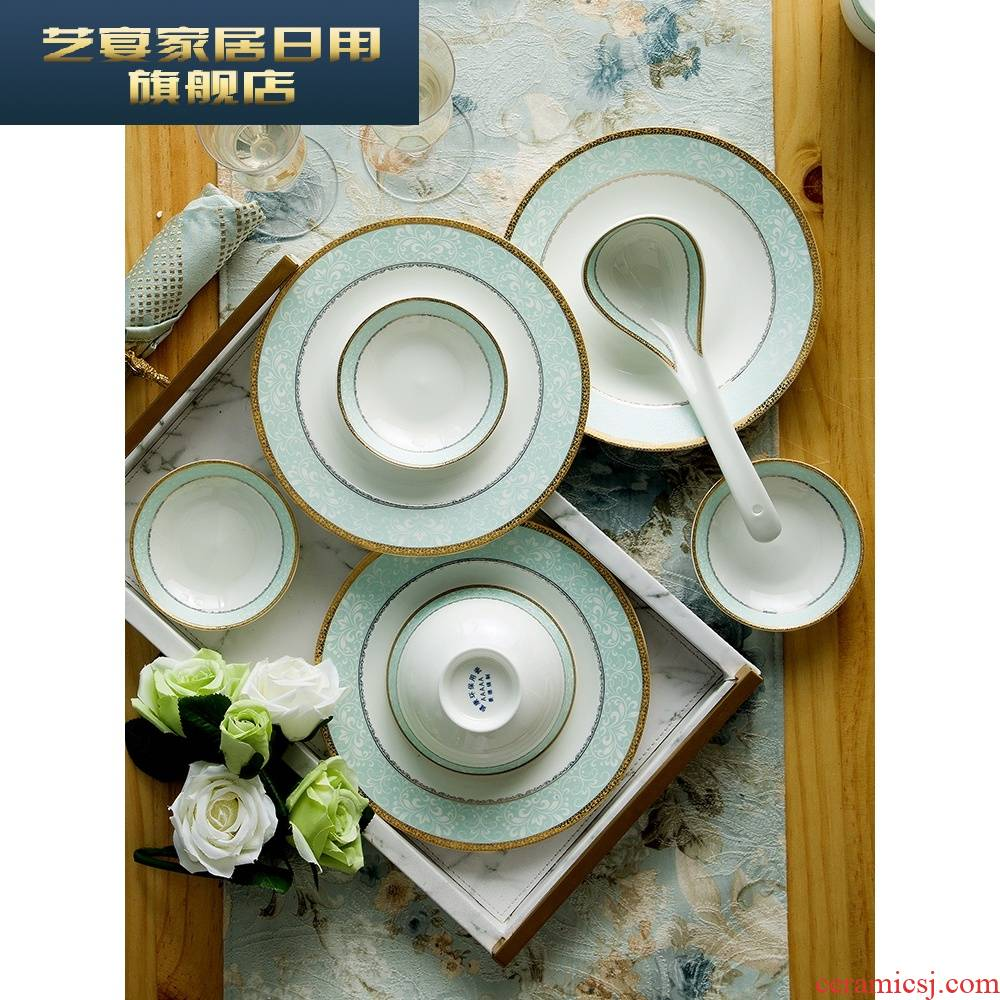 3 PCQ jingdezhen web celebrity dishes suit household new western - style dishes simple dish bowl meal ipads porcelain tableware