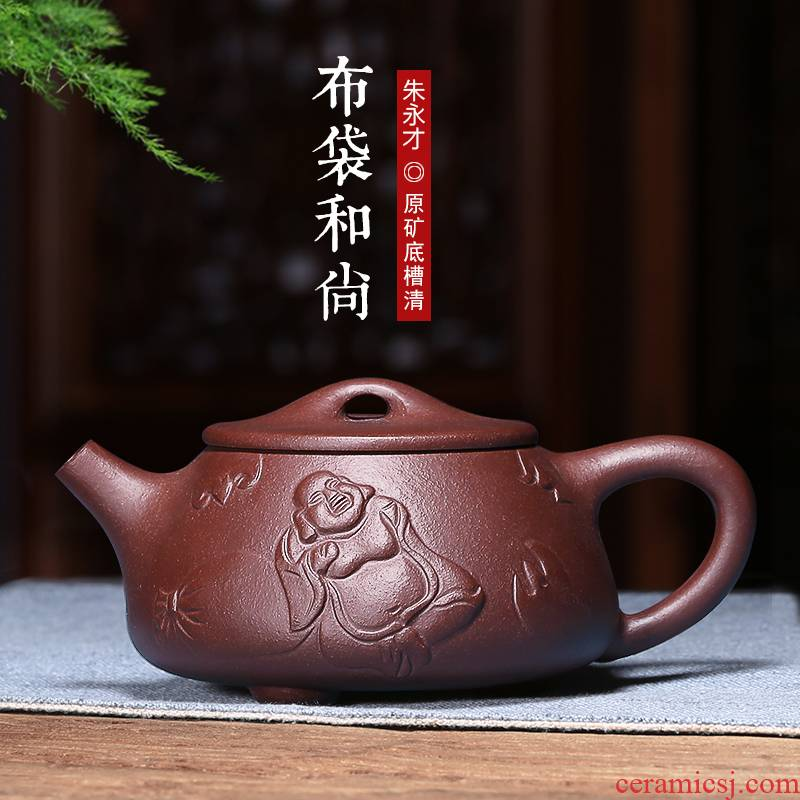 Mingyuan tea pot of yixing it pure manual famous stone gourd ladle pot pu tai - household kung fu tea tea set