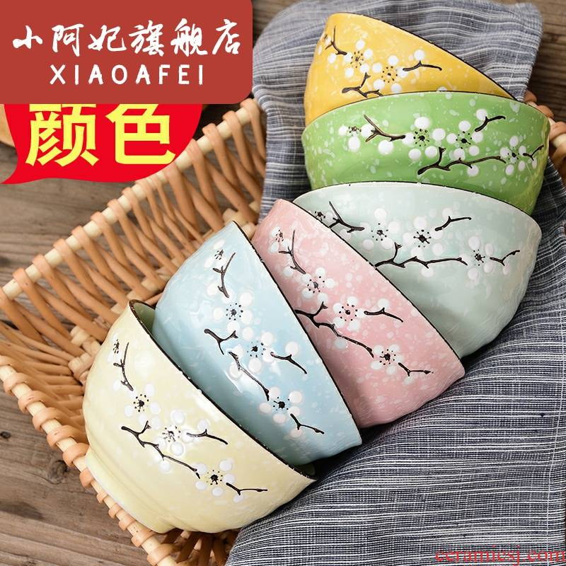 O small princess ceramic bowl suit company colors to distinguish the eat bowl bowl rainbow such as bowl dish bowl of soup bowl mercifully rainbow such use