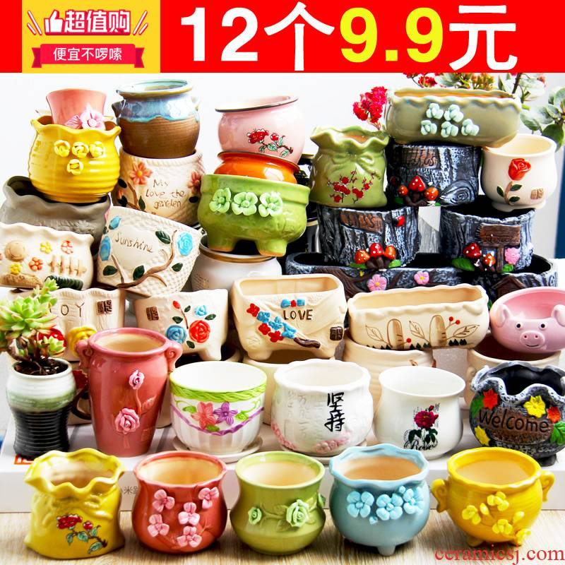 The Fleshy flowerpot ceramic special offer a clearance through pockets pottery small potted plastic tray was green plant of large diameter