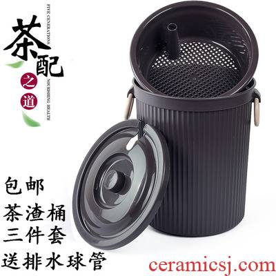Spare parts waste water drainage water separation of leakage water bin tea table row bucket bucket general contracted