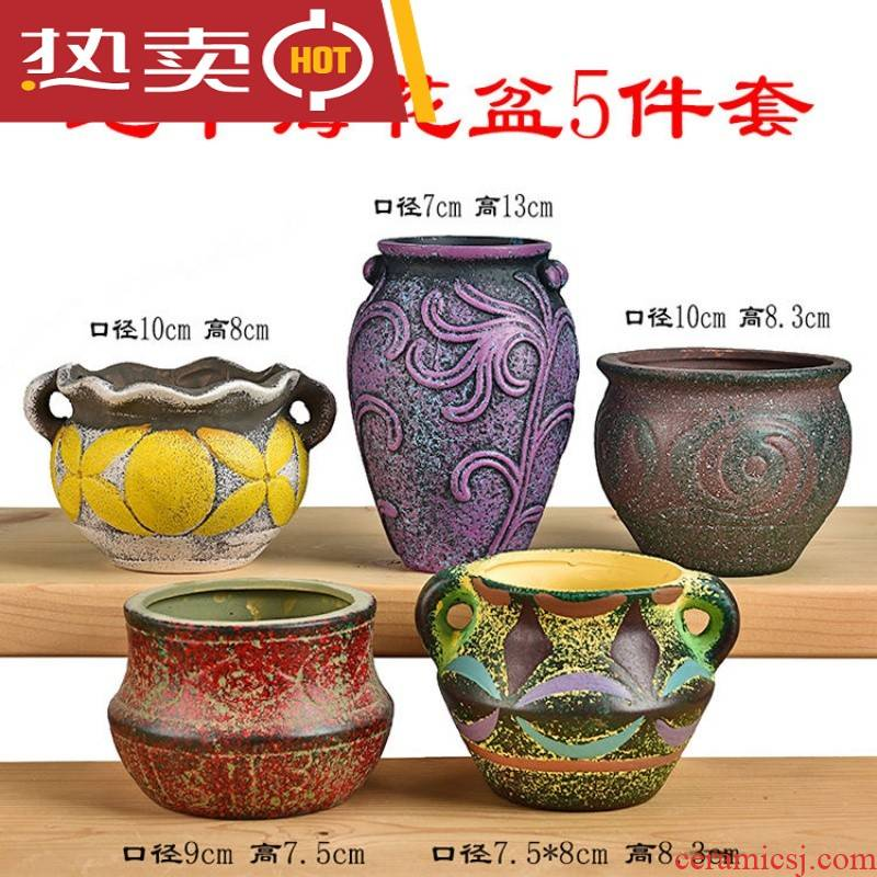Coarse pottery flowerpot more than ceramic biscuit firing restoring ancient ways, fleshy meat plant violet arenaceous creative household size contracted specials