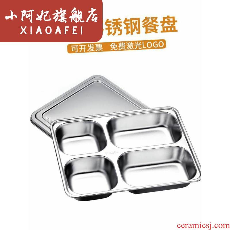 Thickening of 304 stainless steel, snack plate adult household space frame plate tableware FanPan suit children boxes