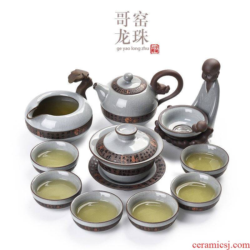 JiaXin elder brother up kung fu tea set home a whole set of classical Chinese style ice crack glaze brother copy your up up tea sets