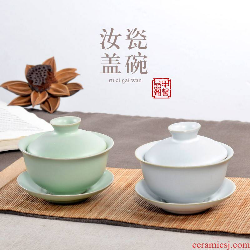 JiaXin your porcelain tureen imitation song dynasty style typeface your up on three bowl of ceramic tea set with parts only your porcelain tureen the CPU interface