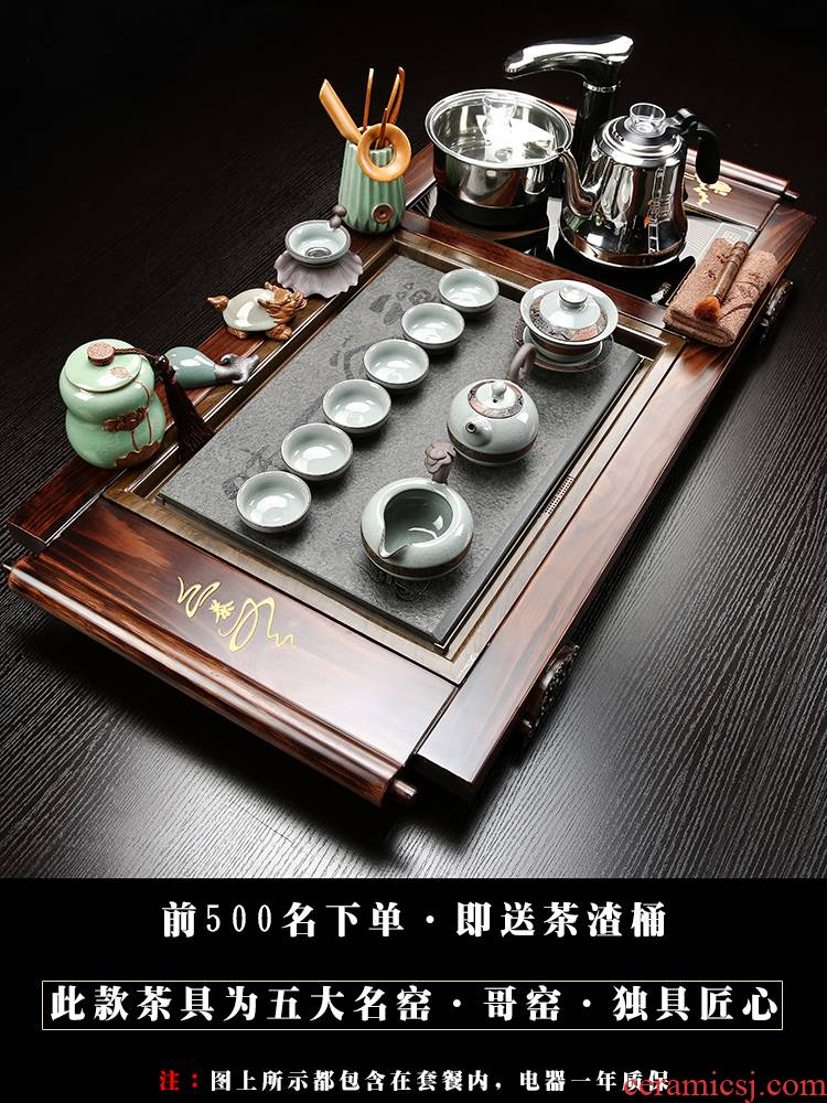 A complete set of automatic solid wood tea set household violet arenaceous kung fu tea tray was one way contracted tea tea tea
