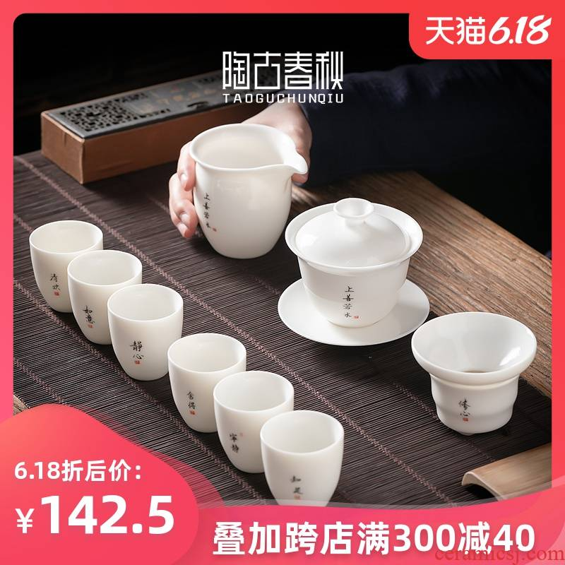 A complete set of dehua white porcelain tea set suit household thin foetus kung fu tea set contracted ceramic tureen sample tea cup set of groups