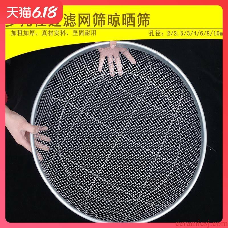 Huang qian special sieve sieve tea garden dustpan not rust strengthening agricultural'm 10 mm filter sieve sieve
