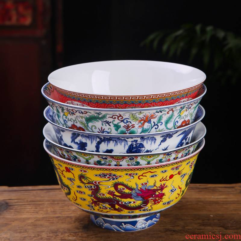 Jingdezhen ceramic bowl a single bowl of household 7 inches tall bowl of beef noodles in soup bowl of fruit salad bowl ipads China rainbow such use