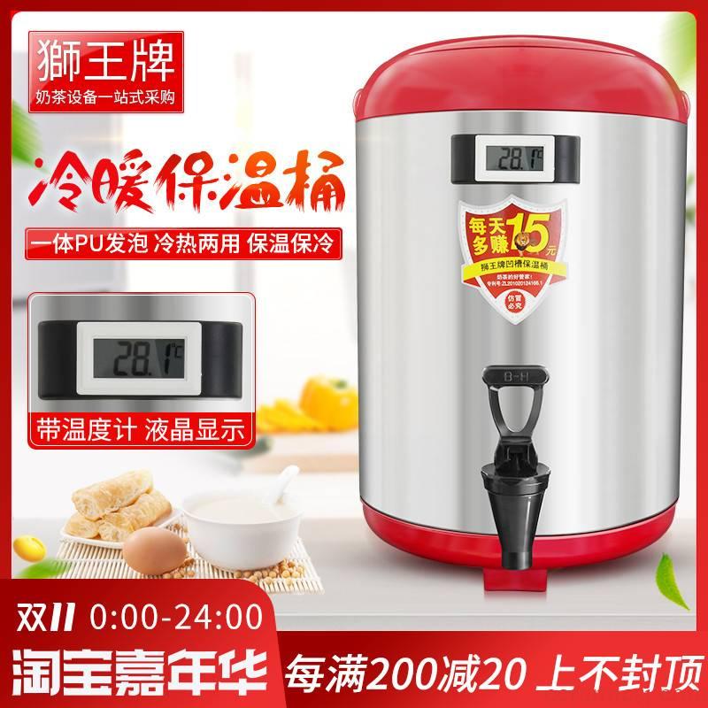 New thermal insulation barrels soya - bean milk tea shop big bucket capacity of 304 stainless steel, cold hot water barrels 12 l