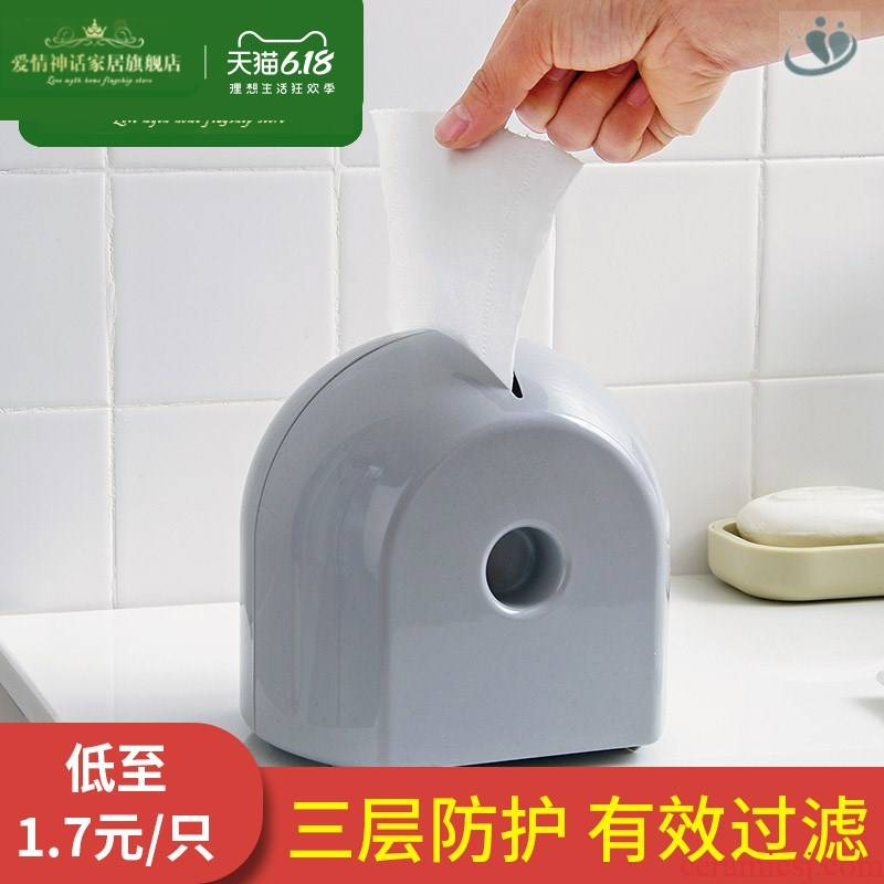 Plastic paper suction box Nordic desktop tissue boxes sitting room tea table chart drum wind bathroom paper carton box