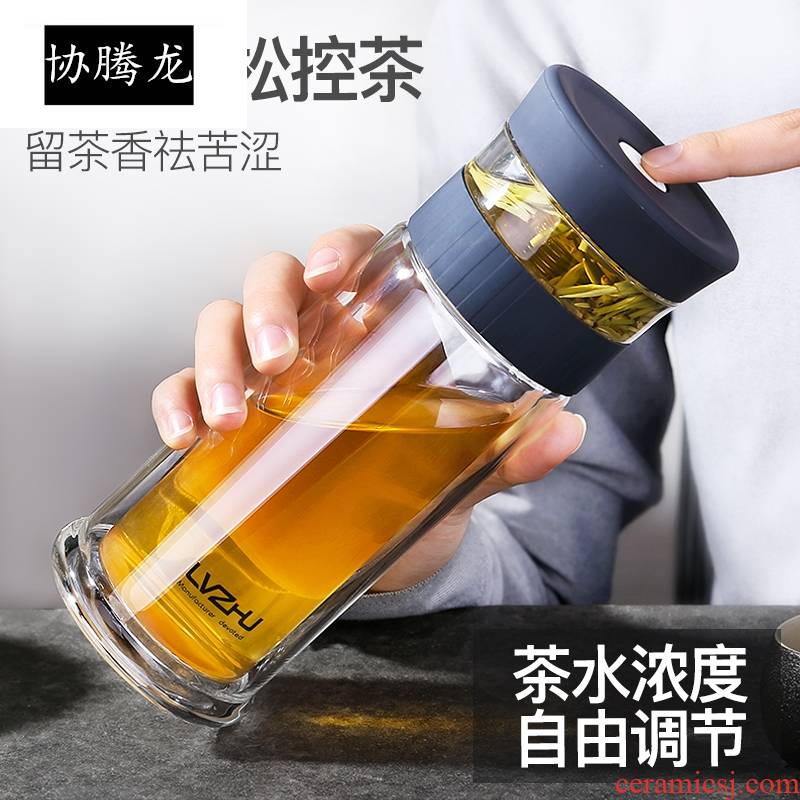 Separation of longteng tea tea cup portable double the upscale male contracted insulation filtering water glass