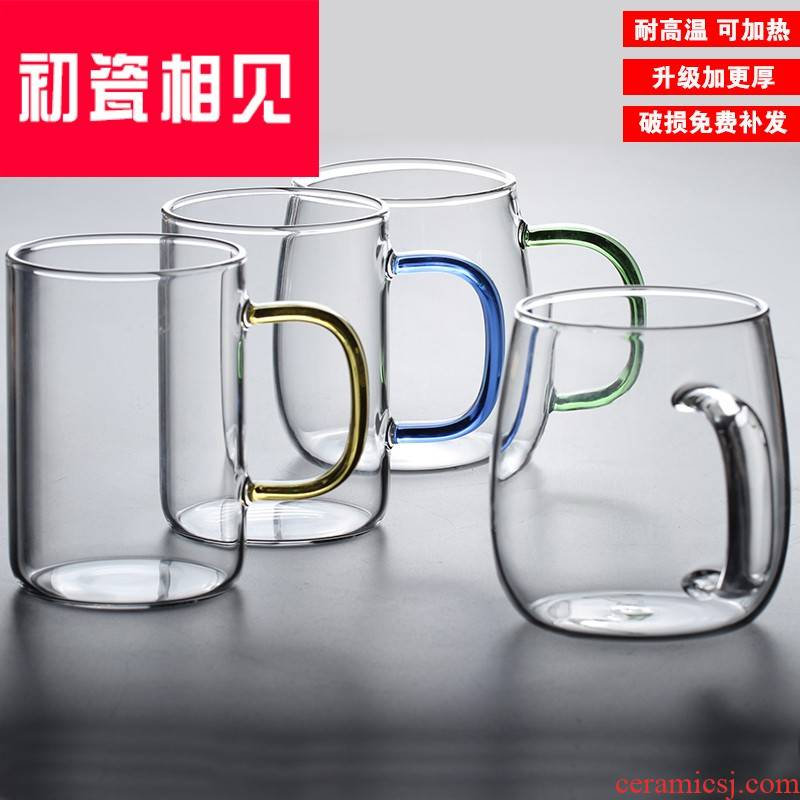 Early porcelain meet PiaoYuan heat - resistant glass mugs take home office keller cups of coffee cup