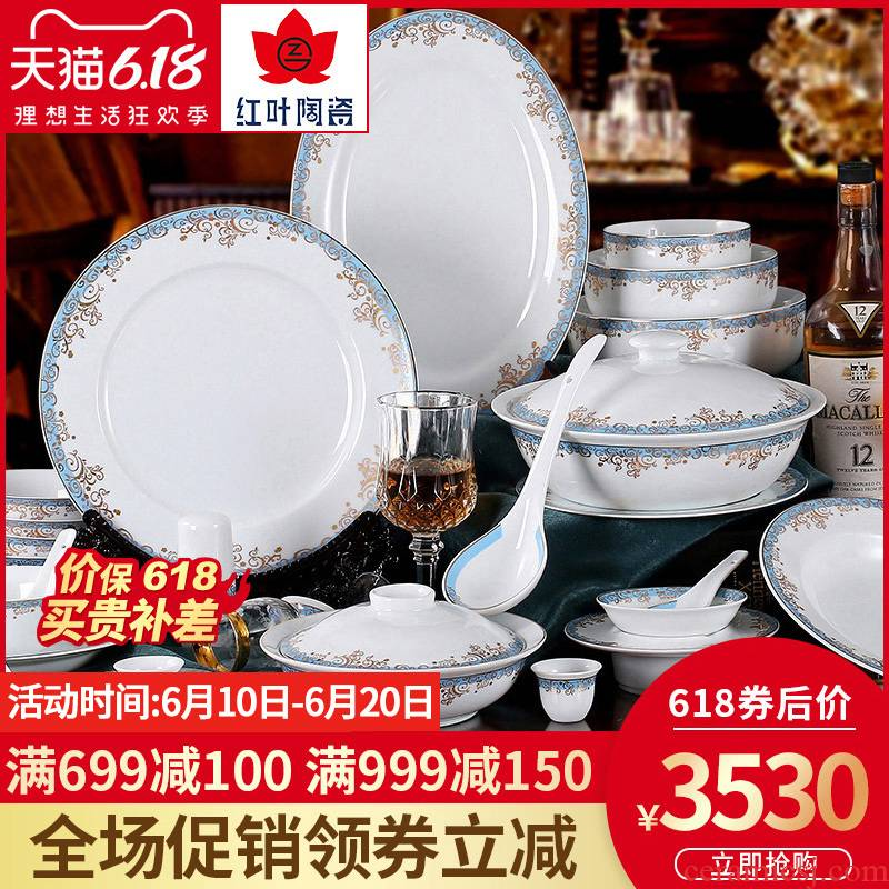 Red leaves 62 head of European court white porcelain dishes suit ceramic tableware housewarming gift suit blue sky and sea