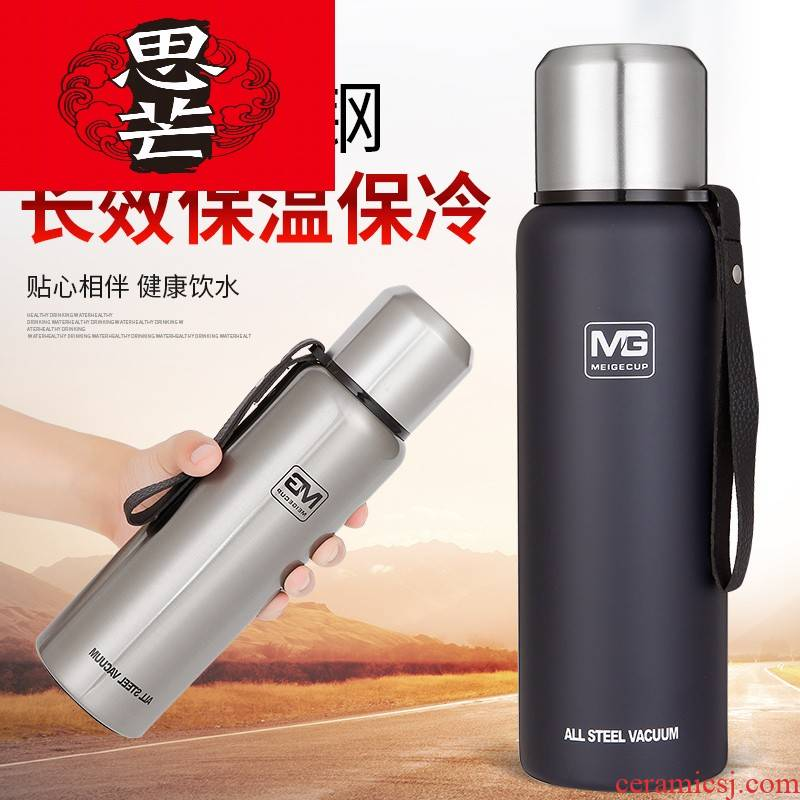Men think mans 304 stainless steel cup long vacuum cup large capacity, high - grade tea car is suing 1000 ml