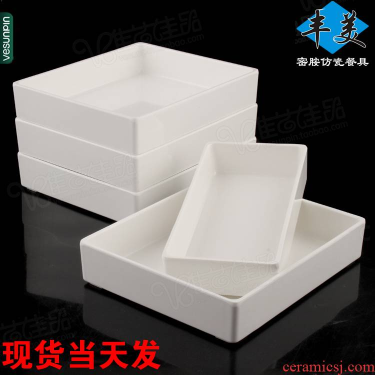 Thon keeping show plate straight side boxes square melamine imitation porcelain trays self - service hotpot dish dish P1511
