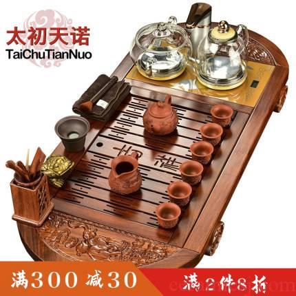 The beginning day, intelligent four pear kung fu tea sets and tea tray was home it tea tea tea