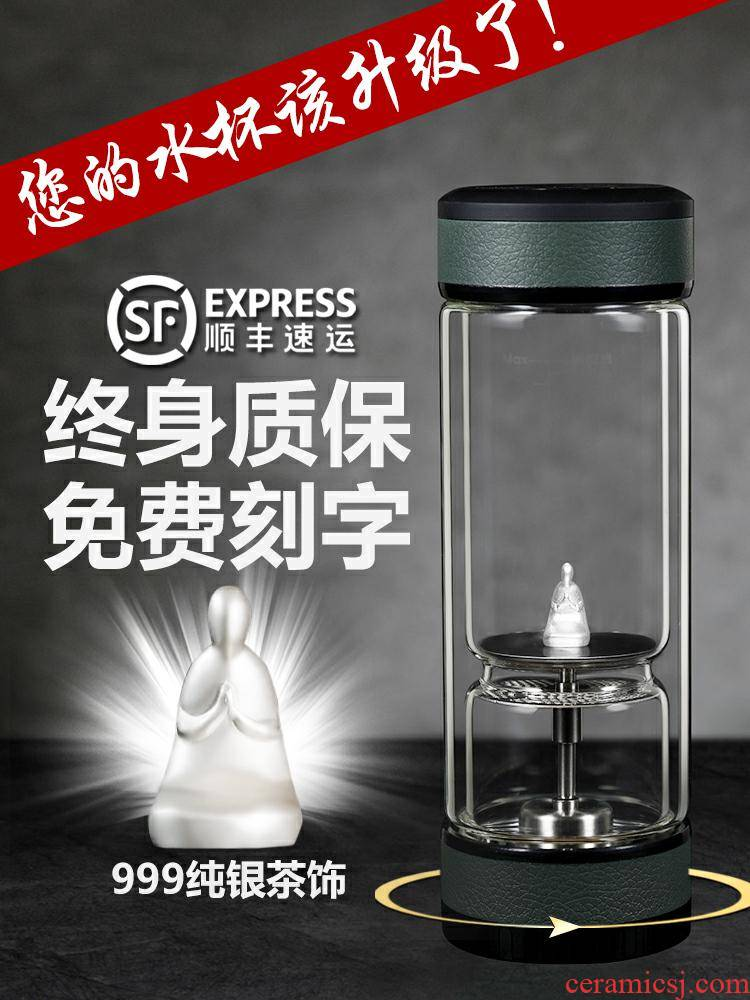 999 silver double deck glass male tea separation trill with portable filter glass tea cup