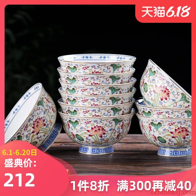 Ipads bowls home 10 tableware suit household good eat bowl combined 5 inches porringer rice bowls
