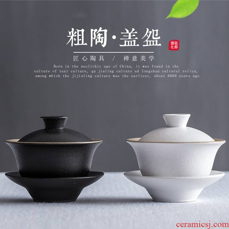 Black and white only three tureen suit ceramic kung fu tea tea cup bowl large coarse pottery